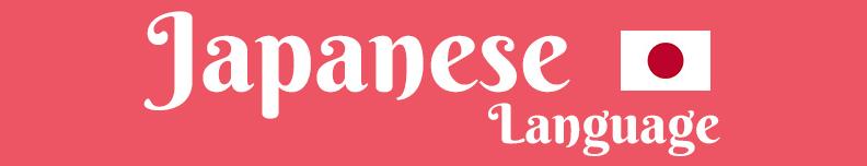 japanese language